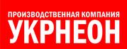 Изготовление  наружной  рекламы  Одесса