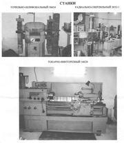 16к20, разное оборудование