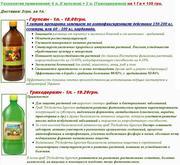 карбамид и селитра Аналог - в 3 раза дешевле! (810)+380972322806 Макси