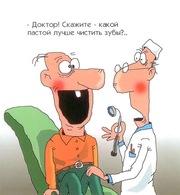 Профессионально качественные услуги стоматолога!