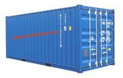 Продам Морские контейнеры,  Рефконтейнеры,  Модульные здания