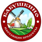 Бабушкино! Настоящие продукты из деревни с доставкой в Одессу!