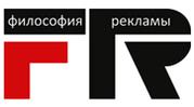 Раздача, разноска, расклейка, флаеров, визиток, афиш, плакатов в Одессе.