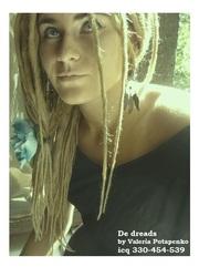 Наращивание волос,  безопасные де дреды