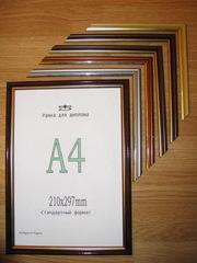 Рамки для сертификатов дипломов формата А4