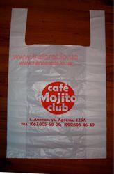 Пакеты с логотипом в Одессе.