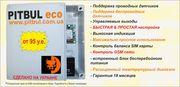 сигнализации Украина,  сигнализации без абонплаты,  охранная сигнализаци