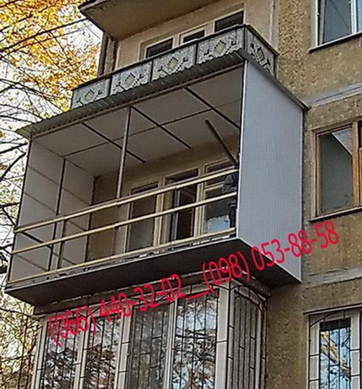 Балконы, реконструкция, расширение, строительство., фото 4 о.