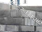 Блоки фундаментные,  ФБС Одесса купить цена