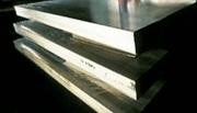 Алюминиевый лист,  пруток,  труба,  уголок,  проволока.