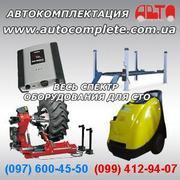 Оборудование для СТО и автосервисов,  шиномонтажное оборудование