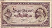 100 Пенго,  Венгрия,  1945г.