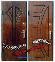 Бронированные двери в Одессе