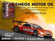 Японские автомобильные масла и спецжидкости  ENEOS и MITASU