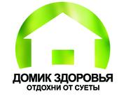 Медовый массаж в Одессе