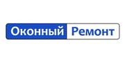Ремонт окон и дверей в Одессе по доступным ценам!