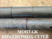 Сварка(пайка)полиэтиленовых труб встык и терморезисторными фитингами