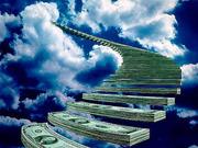 Бизнес-практикум  «Стань богаче себя настоящего!»