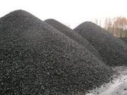 Продается уголь !!!!!!
