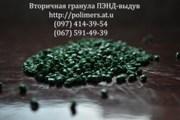 Продаем вторичную гранулу ПЕ-100, ПЕ-80, ПЕ-63, ПС, ПП, ПЭНД, ПЭВД