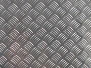 Лист алюминиевый рифленый квинтет.