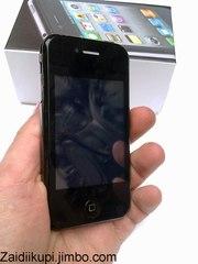 IPhone 5G Супер тонкий