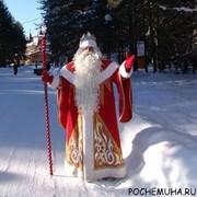 Заказ Деда Мороза в Одессе