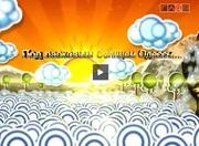 Прими участие в ТВ проекте на канале ТРК