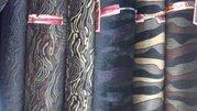 Распродажа,  сток зимней ткани