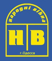 Народнi Biкна  Одесское представительство