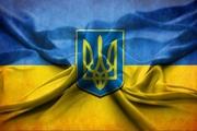 Виза в Украину. Приглашение иностранцам в Украину.