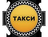 Такси Кнопка - вызов такси по всей Украине с мобильного