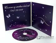 Печать на CD/DVD дисках в Одессе за 1 грн.