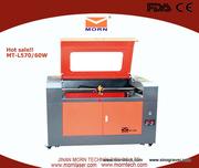 Лазерный гарвер MT-L570