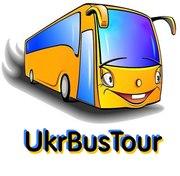 Пассажирские перевозки Одесса,  заказ автобуса Одесса,  аренда микроавтобуса Одесса