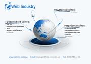 Разработка,  продвижение и поддержка сайта.