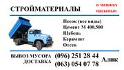 Печать визиток и флаеров в Одессе