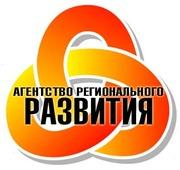Дочернее предприятие «Агентство регионального развития» ОООР