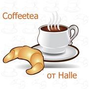 Чай,  какао и кофе на развес и в упаковках