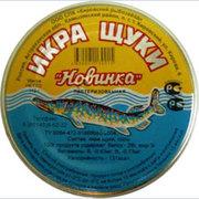 Икра щуки пастеризованная 112 гр. Кировский рыб завод Астрахань.