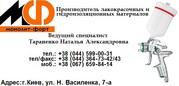 Эмаль кремнийорганическая /термостойкая/  КО-811