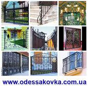 Изделия художественной ковки на заказ Одесса,  кованые изделия в Одессе
