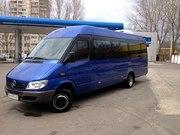 Пассажирские перевозки автобусами от 6 до 53 мест.
