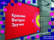 брендирование торговых точек в Одессе