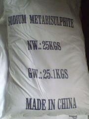 Метабисульфит натрия