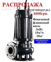 Фекальный фланцевый насос СNP 50WQ15-30-3