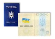 Пропишу в Одессе и области