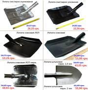 Производство всех видов Лопат