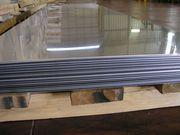 Алюминиевый лист Д16АТ в Одессе.
