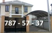 Продам новый дом на ул. Костанди.